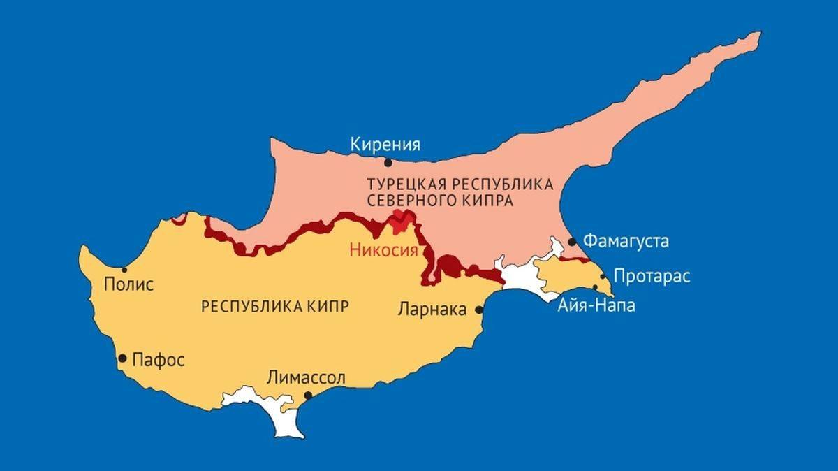 Особенности жизни на южном и северном кипре в 2021 году