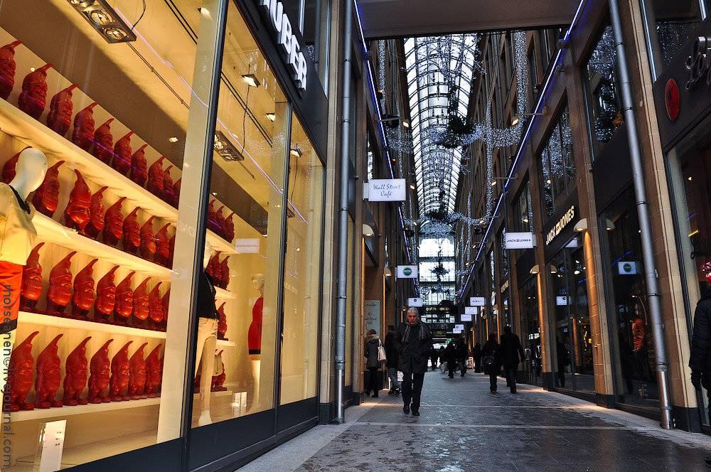 В мюнхен за покупками