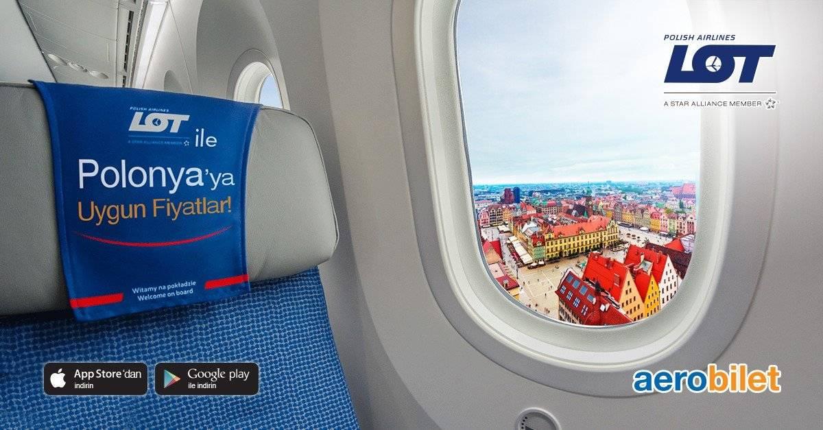 Авиабилеты lot polish airlines — лот польские авиалинии