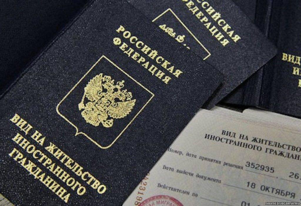 Гражданство и паспорт евросоюза: основные заблуждения
