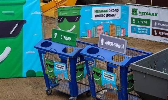 Способы утилизации мусора в россии, японии, швеции