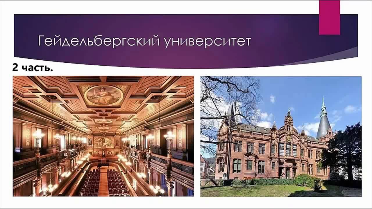 7 особенностей лучших университетов германии: поступление, направления, русским