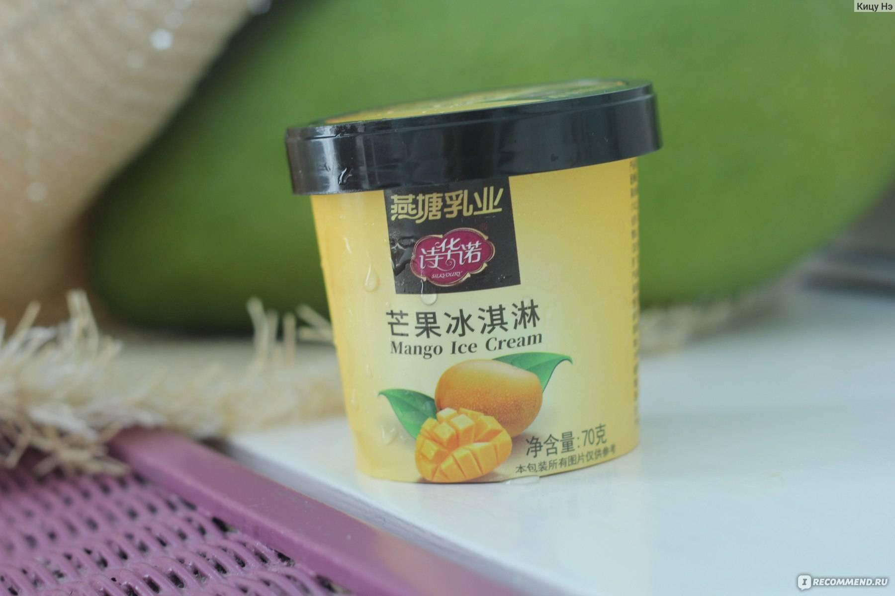 Что привезти с хайнаня, что купить на хайнане, что можно купить на сувениры из китая с острова хайнань
