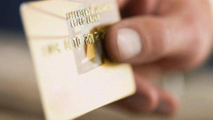 Накопительный счёт в германии — как немцы хранят сбережения