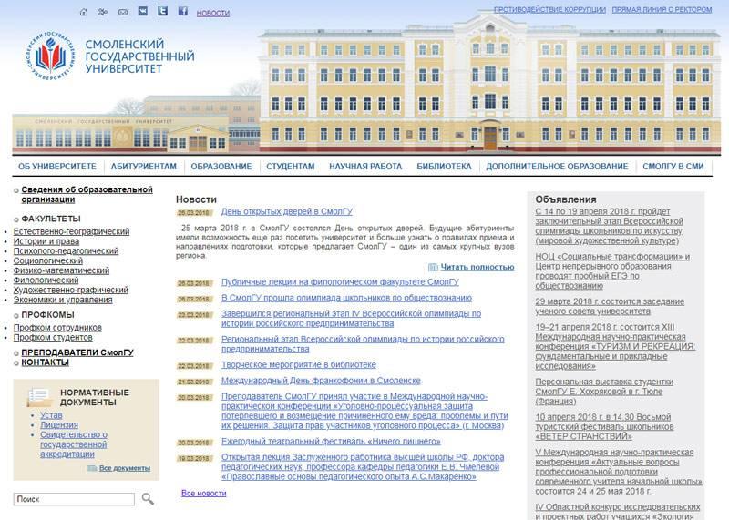 5 шагов для поступления в российский университет