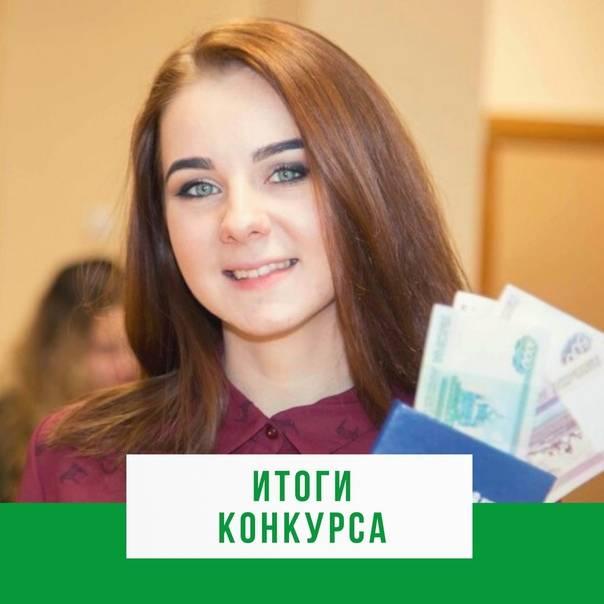 Высшее образование в чехии. cтоимость, гранты и поступление