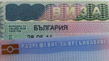 Что нужно для получения визы в болгарию в 2021 году