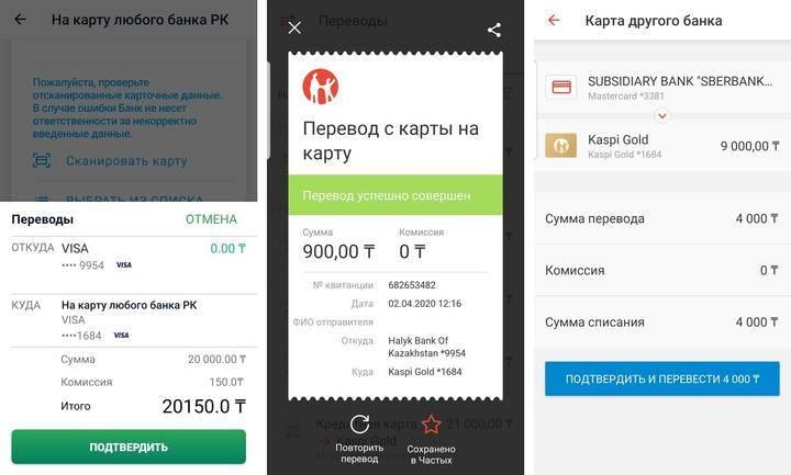 Банковская система турции в 2020 году: лучшие варианты для россиян