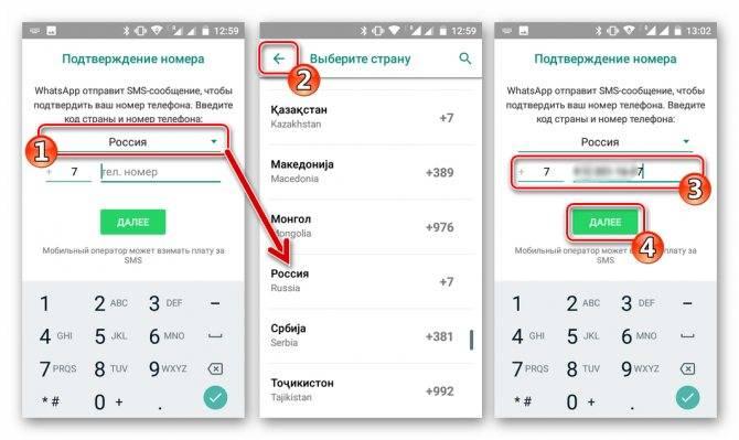 Чем хорош польский оператор heyah? тарифы интернет и мобильной связи в польше