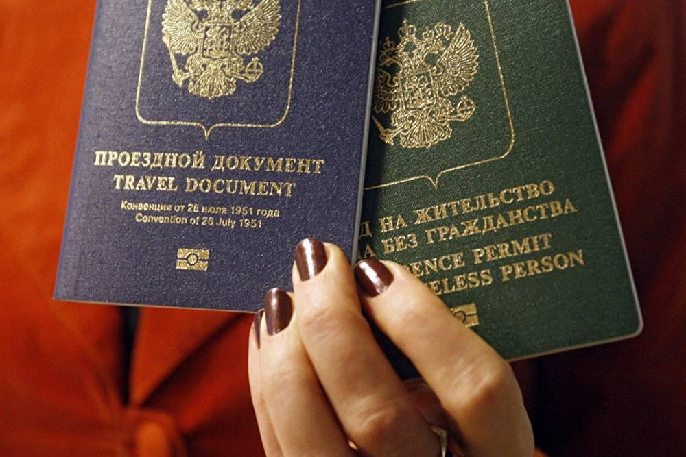 Можно ли получить гражданство чехии для россиян?