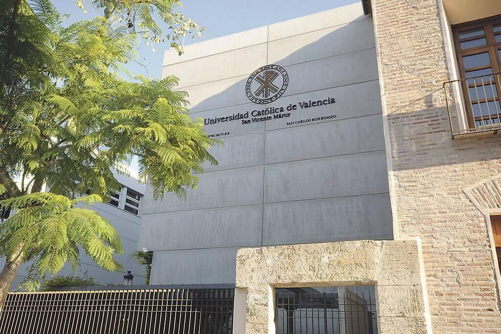 Автономный университет барселоны. испания по-русски - все о жизни в испании