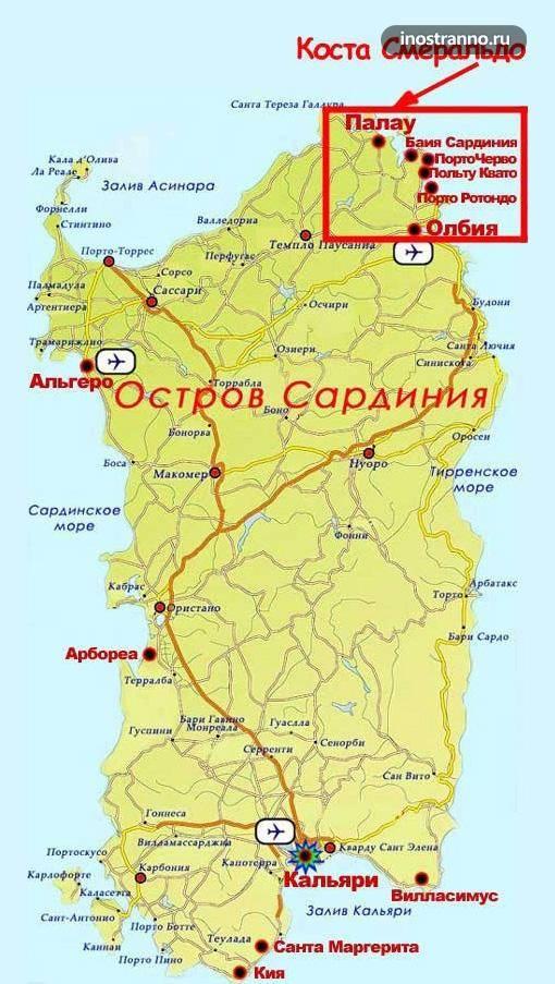 Сардиния на карте италии: достопримечательности на карте