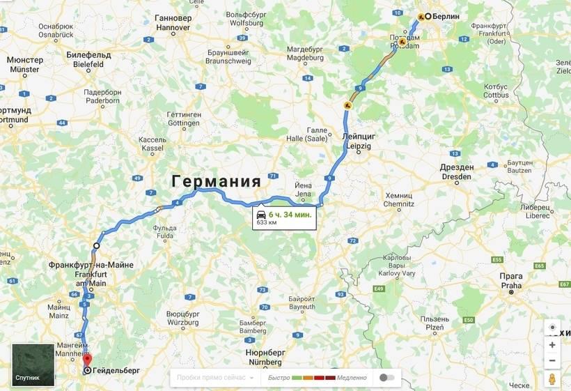 Как добраться до берлина дёшево из москвы: самолёт, поезд, автобус