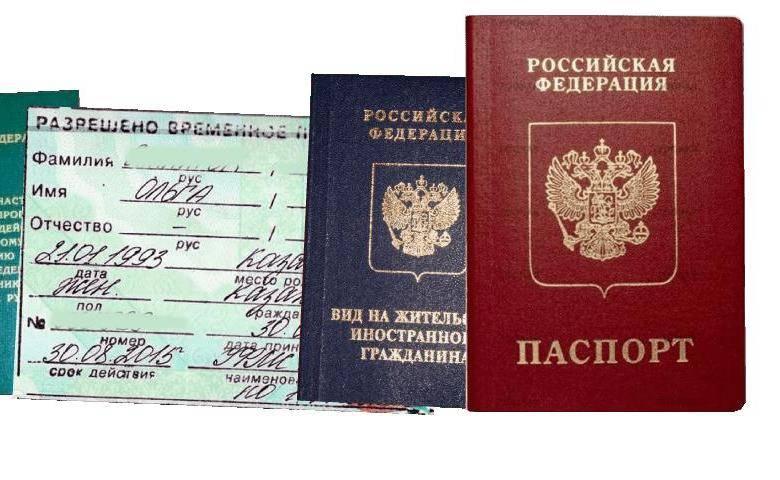 Двойное гражданство японии и россии