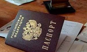Вид на жительство в испании - испания на русском - spainru.com