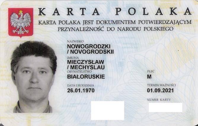 Карта поляка для белорусов: как получить в минске