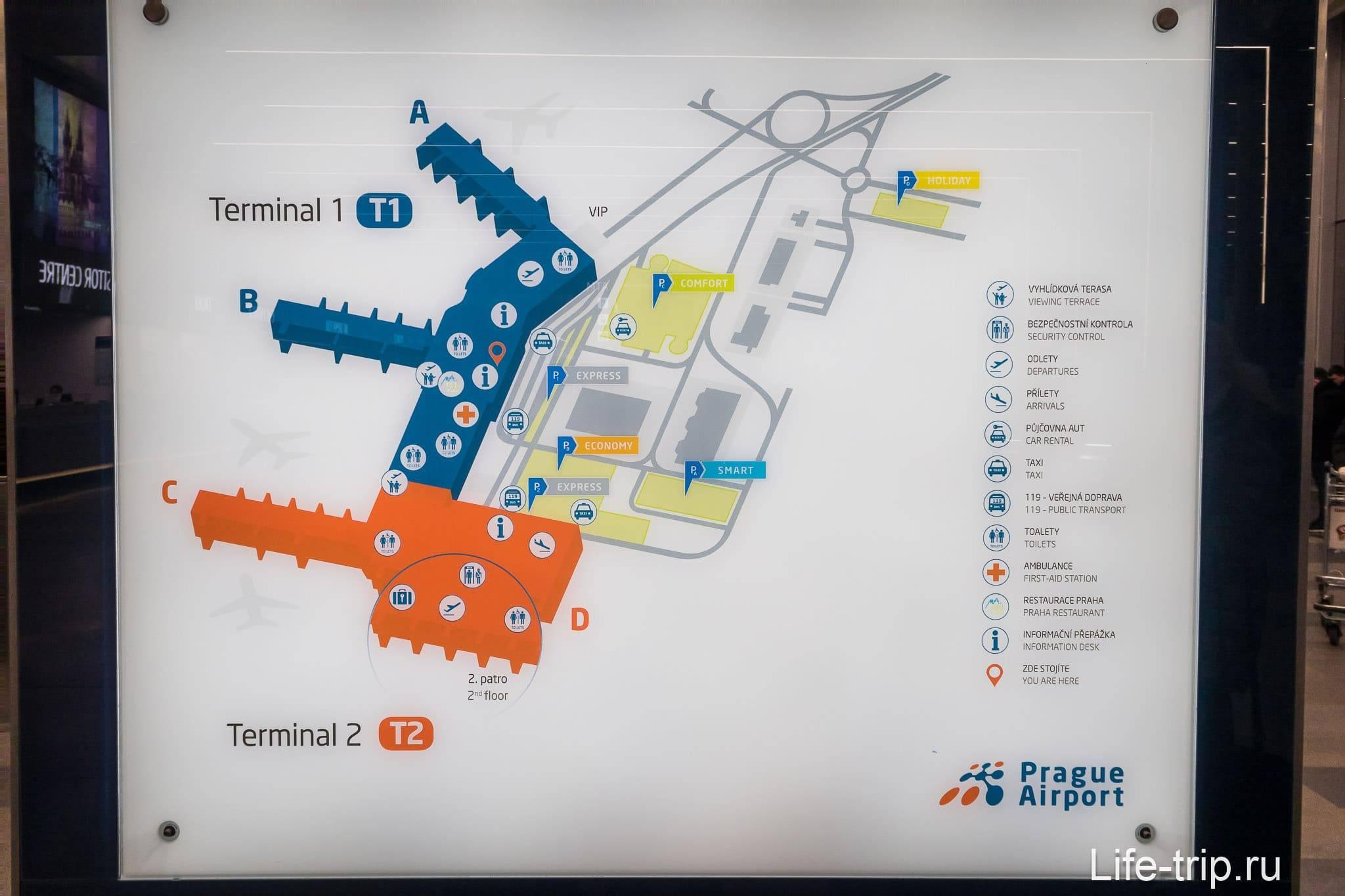 Все об аэропорте праги (prg lkpr)- онлайн табло вылета и прилета