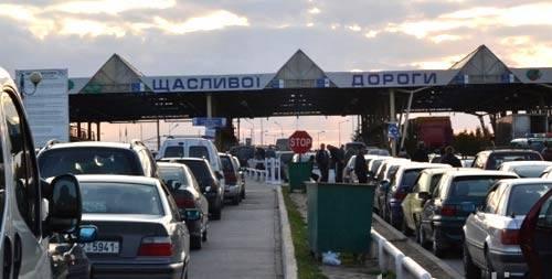 Порядок пересечения государственной границы польши
