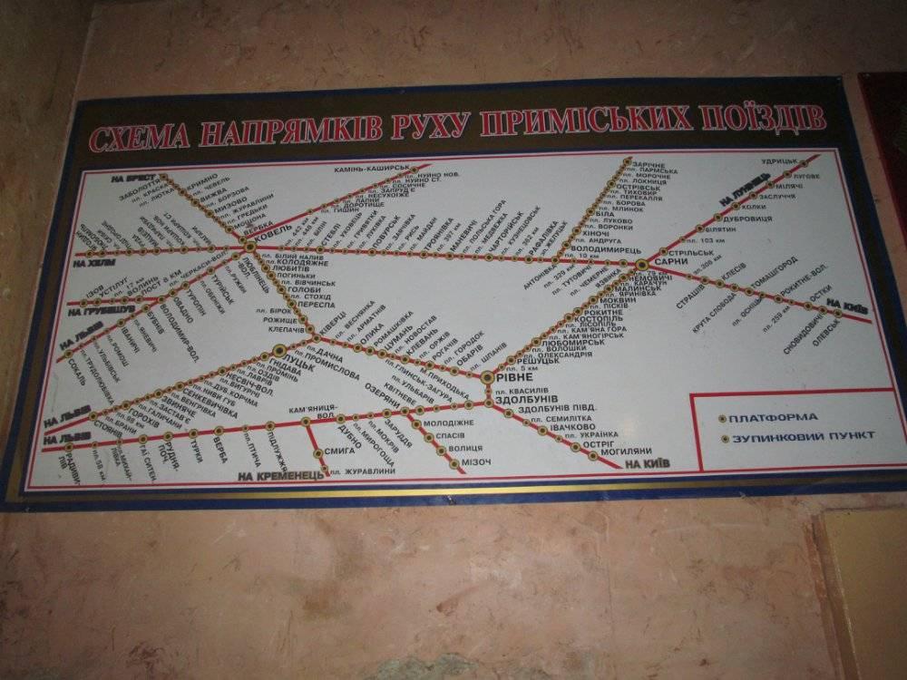 Железная дорога италии: виды поездов и покупка билетов