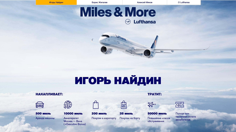 Обзор мильной программы lufthansa mm | блог банкира