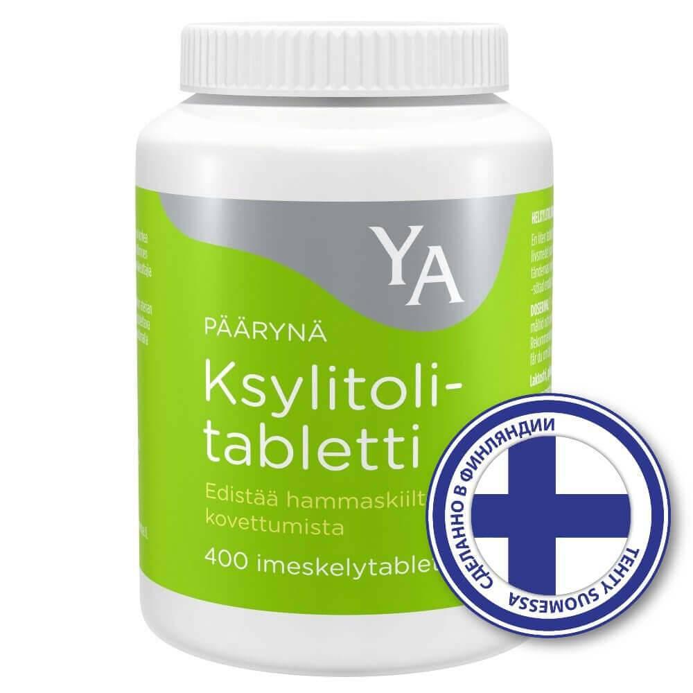 Лечение и профилактика в финляндии в 2021 году