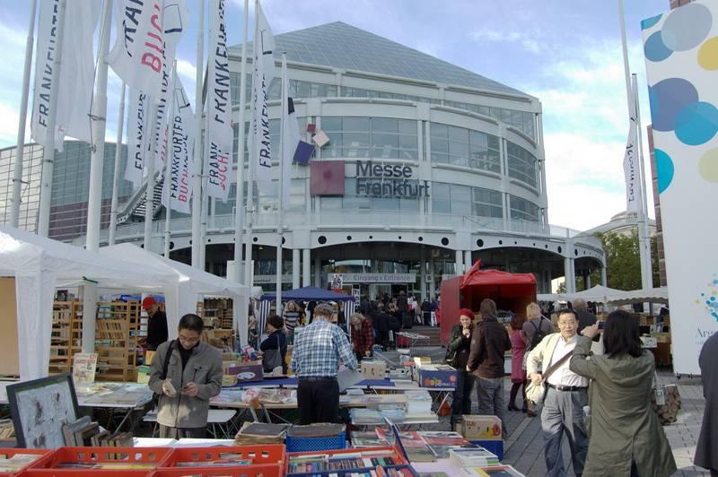 Россия— почетный гость франкфуртской книжной ярмарки 16+