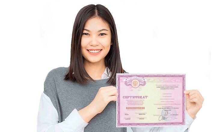 Как получить гражданство китая гражданину россии в 2021 году