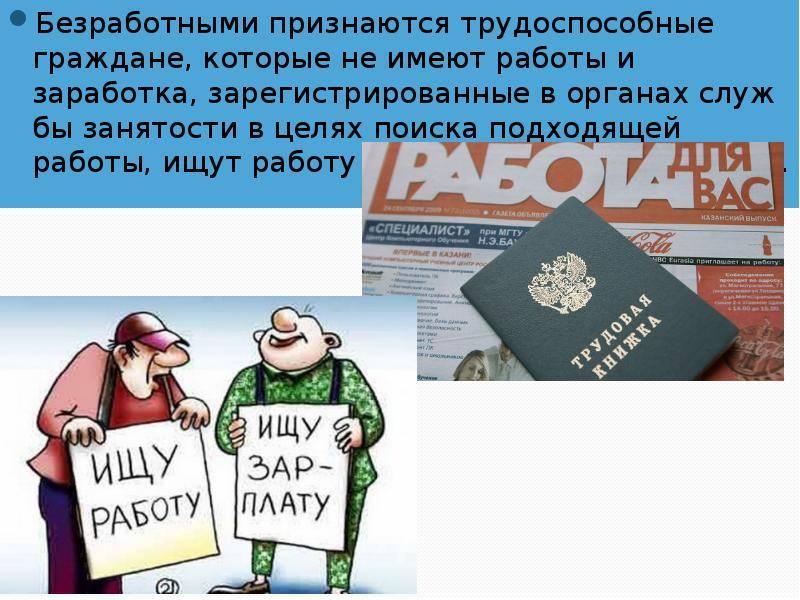 Как получить работу в великобритании | immigration-online.ru