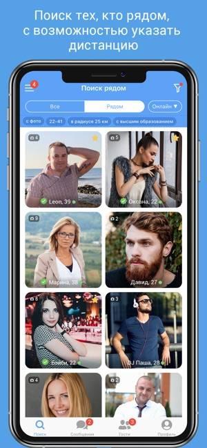 7 приложений для знакомства и общения с иностранцами