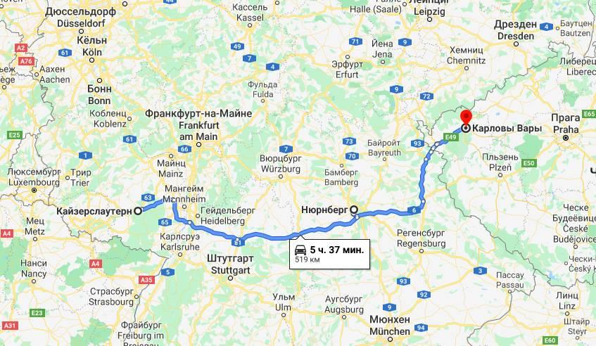 Как добраться из праги в карловы вары: поезд, автобус, такси, машина. расстояние, цены на билеты и расписание 2021 на туристер.ру