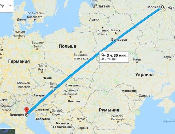 Дешевые авиабилеты из берлина - в вильнюс, распродажа и стоимость авиабилетов берлин ber – вильнюс vno на авиасовет.ру