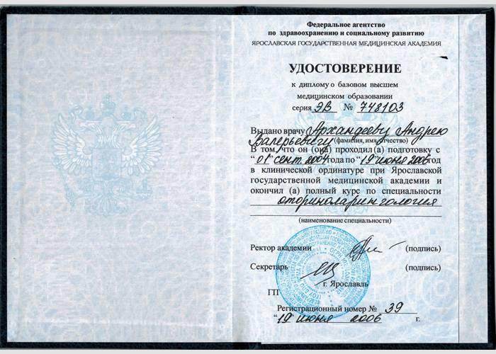 Работа в испании для русских: зарплаты, востребованные профессии, визы