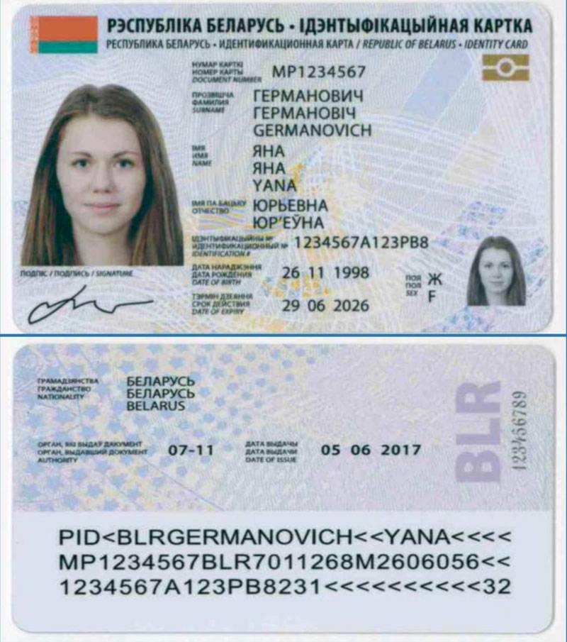 Виза в Латвию для белорусов: особенности оформления