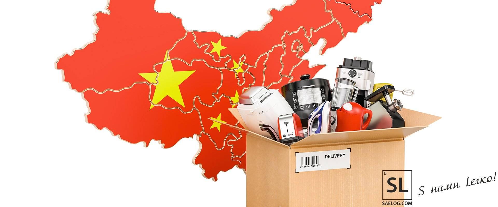 Лучшие китайские бренды и компании