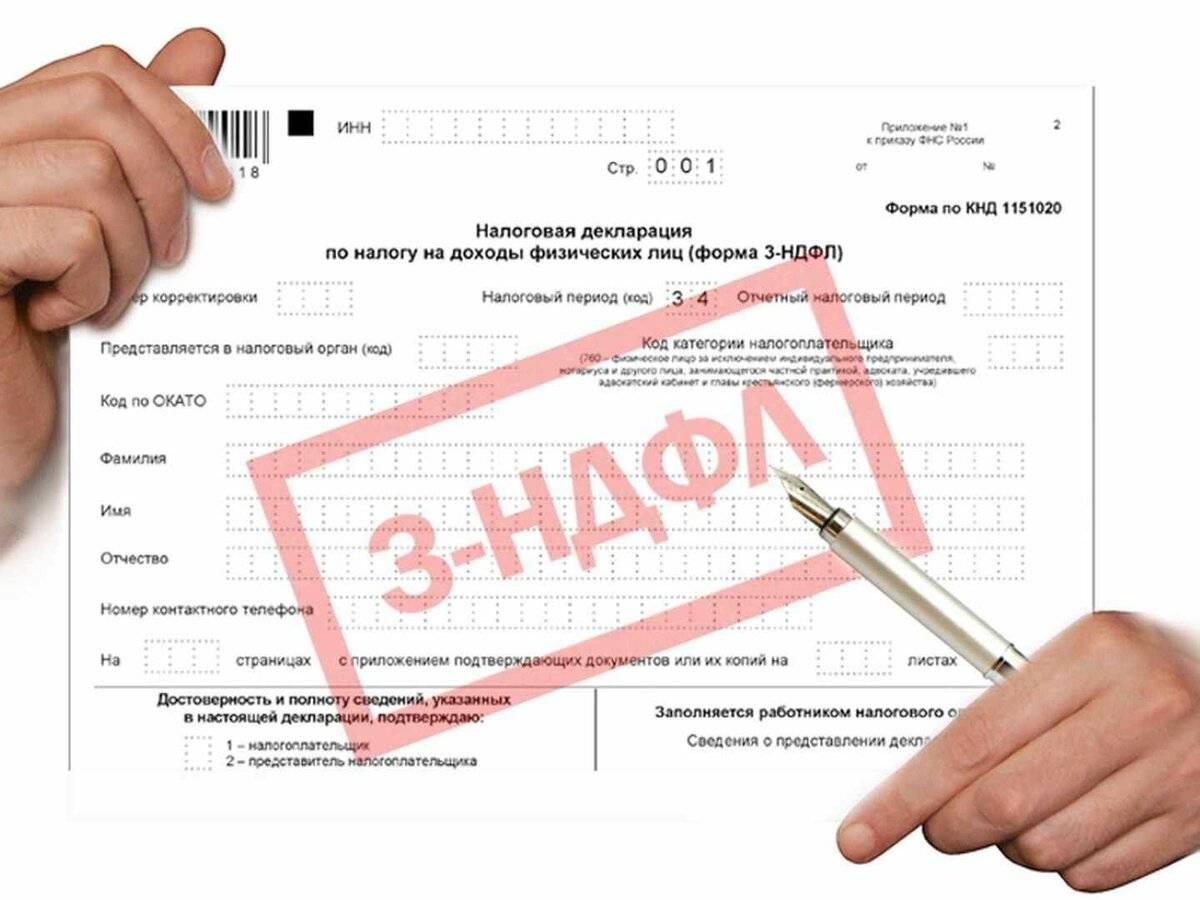 Система налогообложения и размеры налогов в китае в 2021 году — все о визах и эмиграции