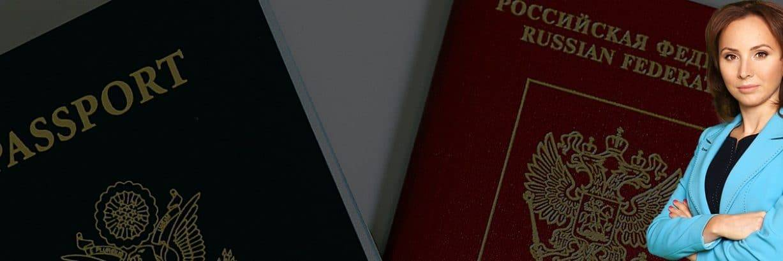 Какие страны разрешают иметь двойное гражданство?
