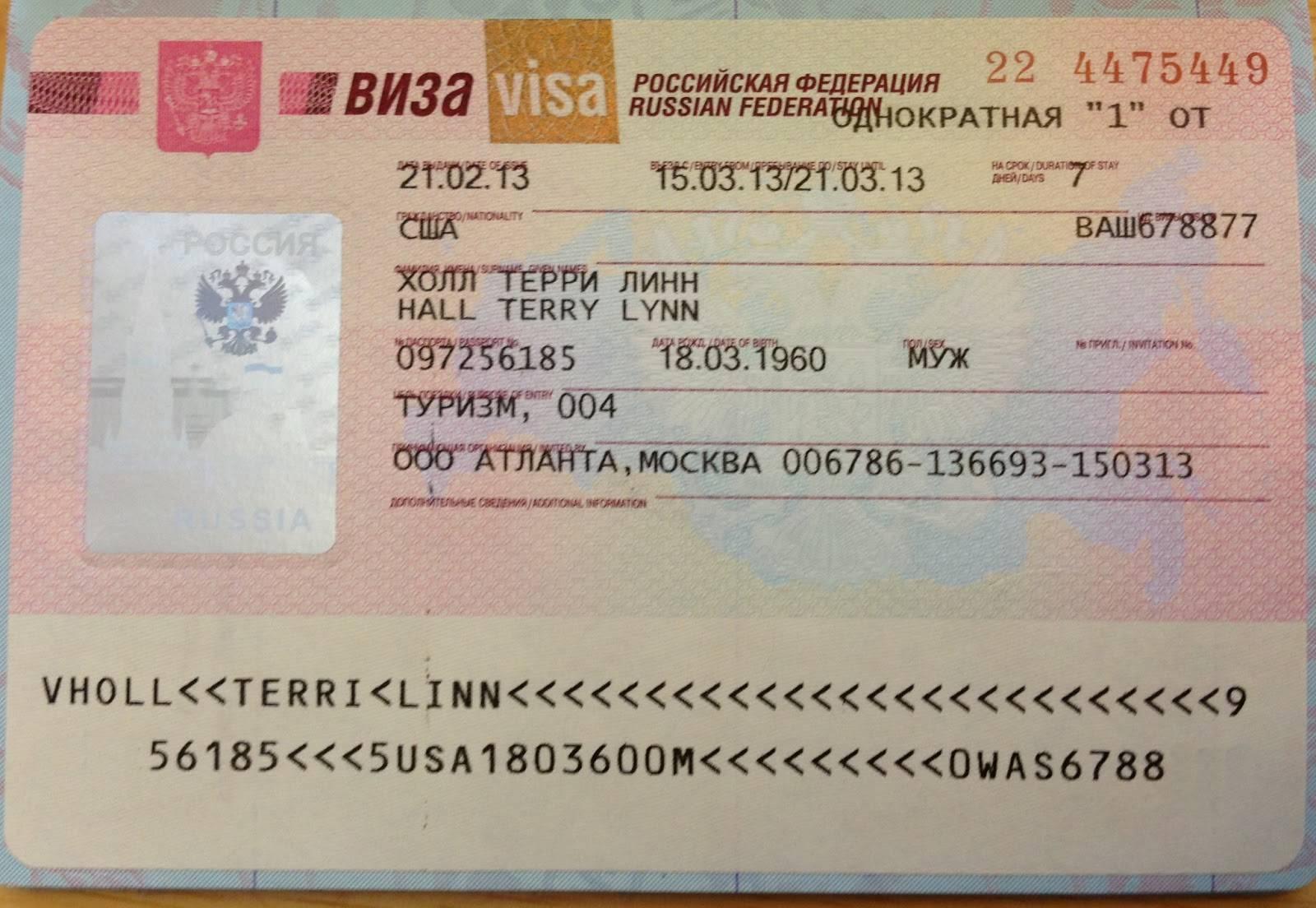 Как получить туристическую визу в германию в 2021 году