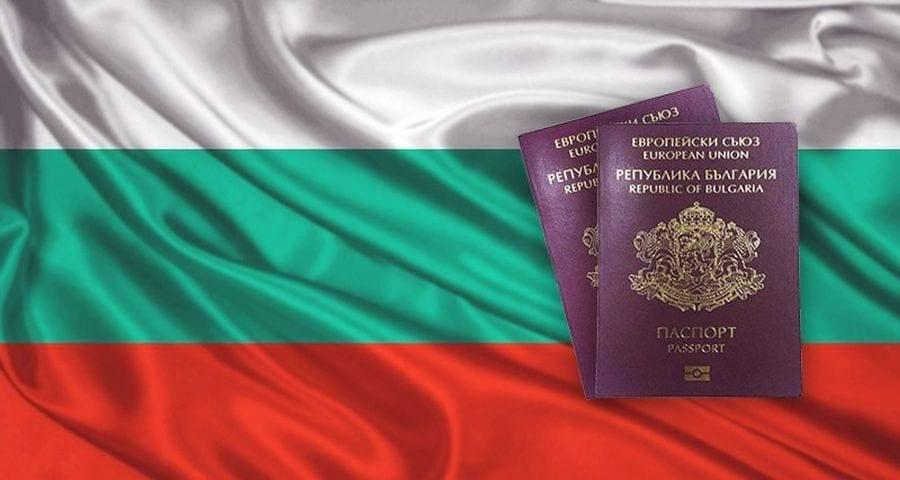 Гражданство болгарии для россиян: получение по происхождению, за инвестиции и покупку недвижимости