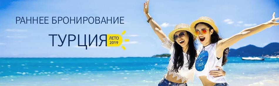 Бизнес в турции - наши советы предпринимателям как открыть бизнес для русских и иммигрантов