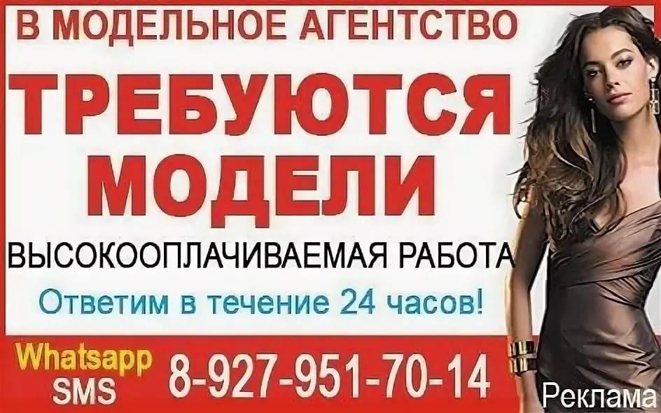 Работа и вакансии в болгарии