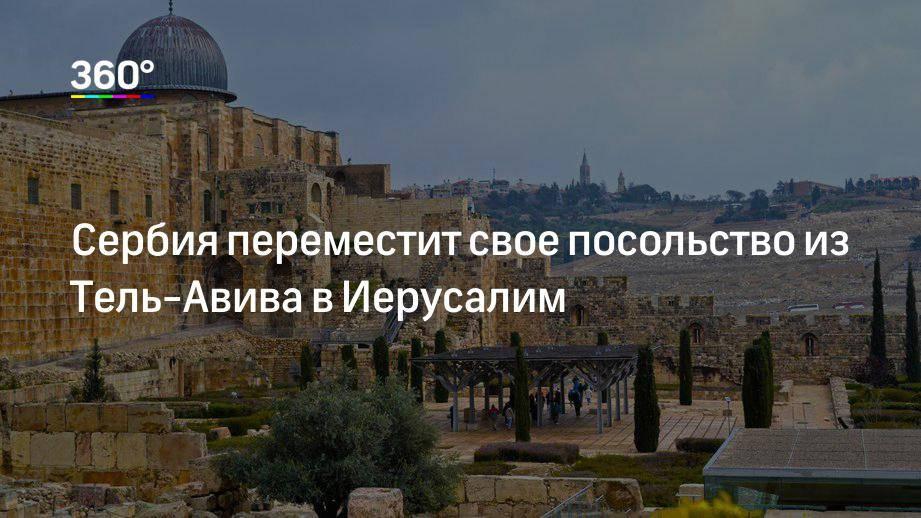 Иерусалим: обзор города и полезные советы туристам