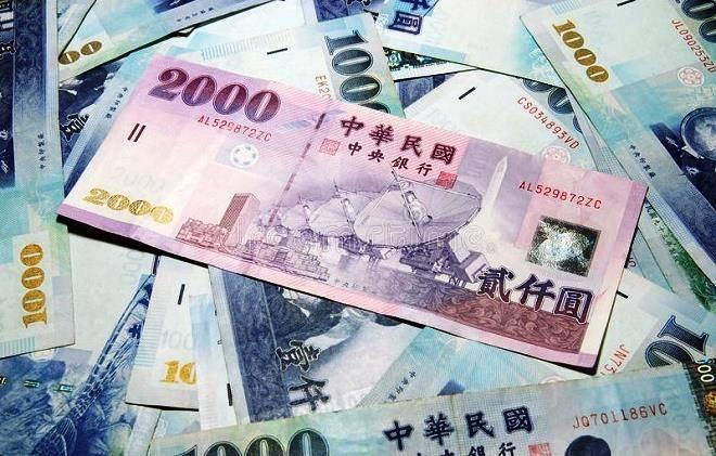 Национальная валюта тайваня в 2021 году: денежная единица, курс обмена