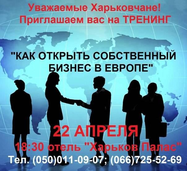 Бизнес в болгарии: как открыть фирму - регистрация и открытие компании самостоятельно