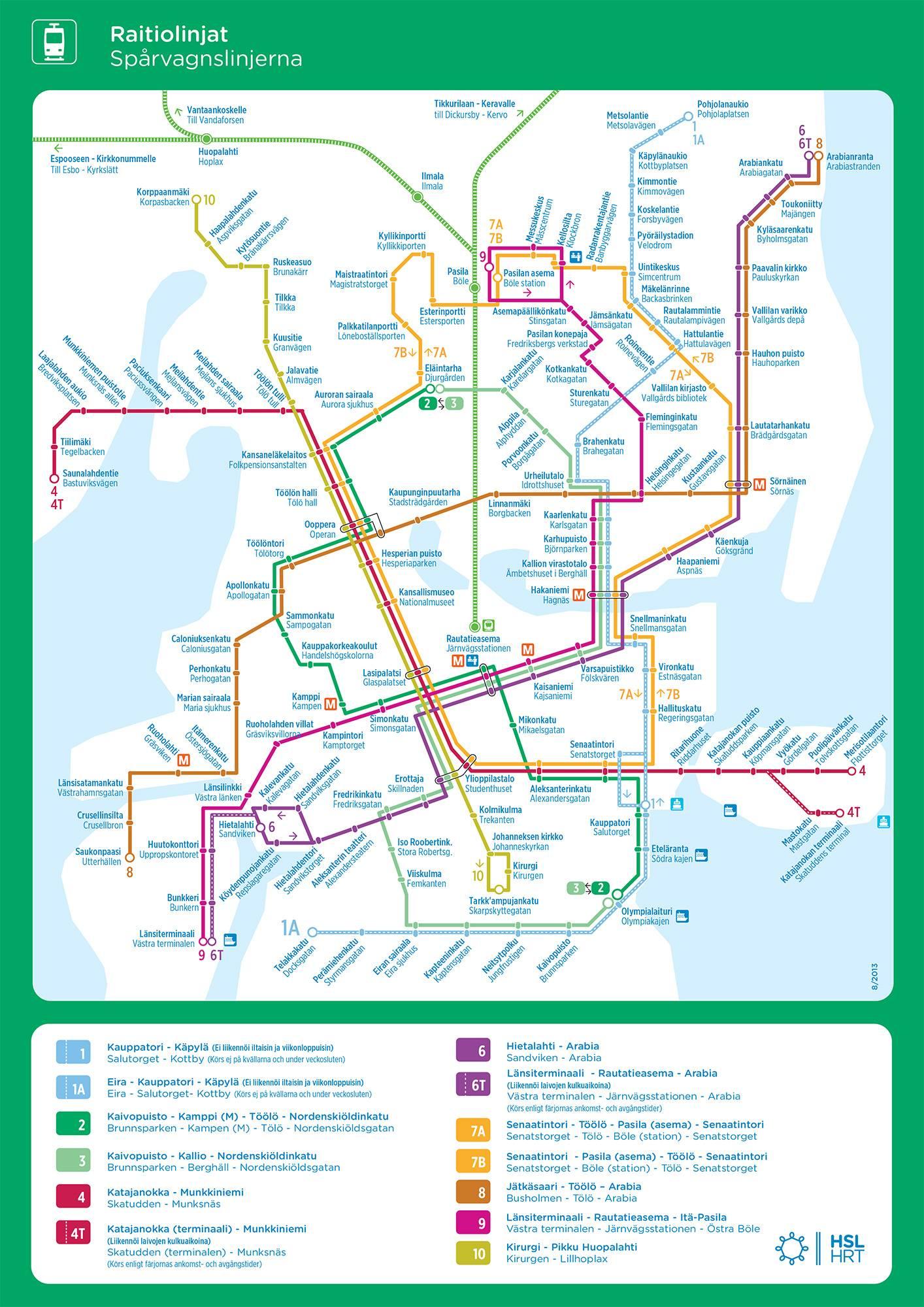Хельсинкский метрополитен — википедия. что такое хельсинкский метрополитен