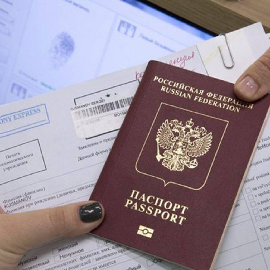 Как получить гражданство молдовы гражданину россии в 2021 году