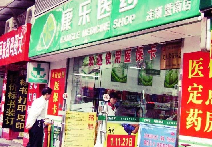 Лекарства из Китая: вековые традиции и современные знания