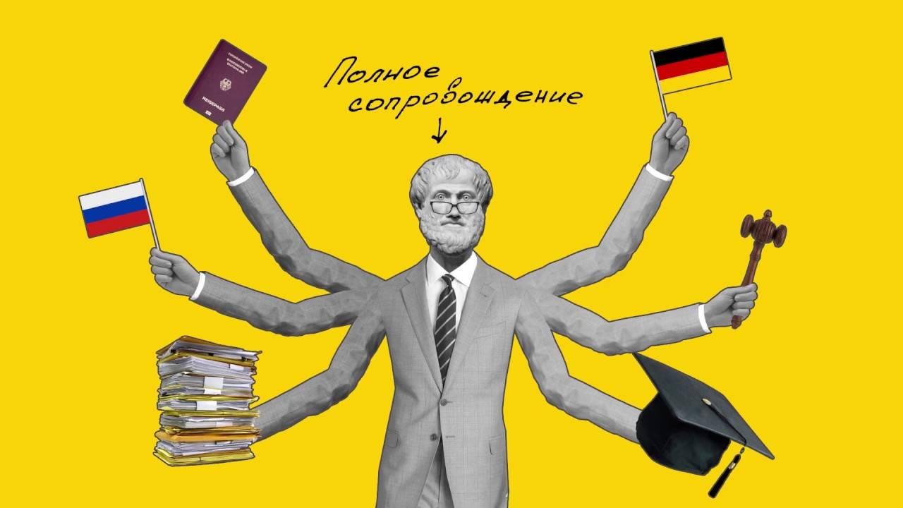 Auslandsfinanzamt gmbh: как законно переехать в фргв 2019 году. zagranportal.ru — все новости (вчера, сегодня, сейчас) от 123ru.net