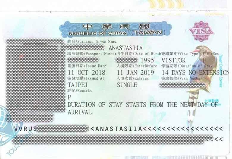 Виза в китай для россиян в 2021 году: нужна ли, оформление китайской визы самостоятельно