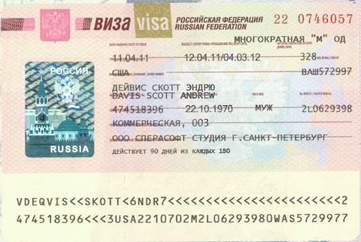 Как получить рабочую визу в германию для россиян?