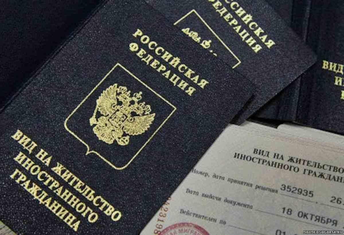 Как получить вид на жительство в чехии в 2021 году